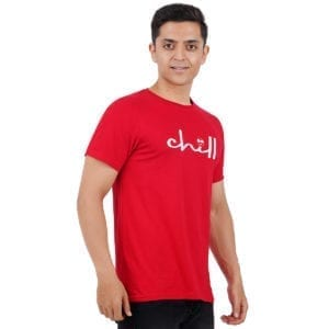 Graphic Printed Mens Round neck Chill Red T Shirt